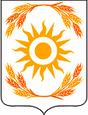 Кировский институт государственных закупок